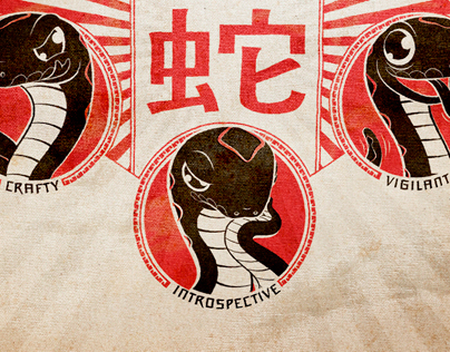 Year of the Snake Mantra