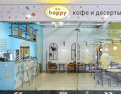 The tiny Coffeeshop in a shopping mall