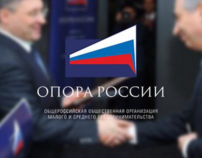 Опора России - сайт общественной организации