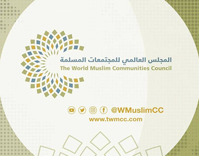 The World Muslim Communities Council