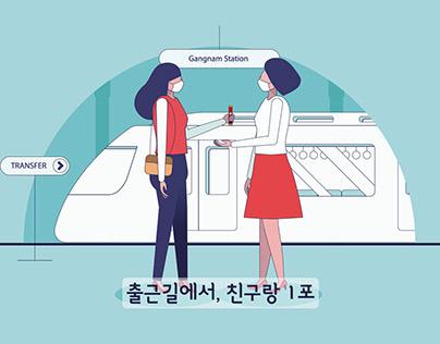 정관장 2D 광고 영상(red ginseng 2d AD)