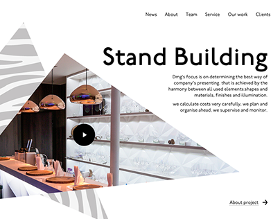 Redesign of website Designmark Group