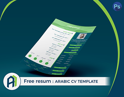 Free resum arabic cv template 1 page psd on behance yelopaper Image collections