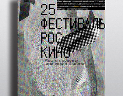 Posters KINO