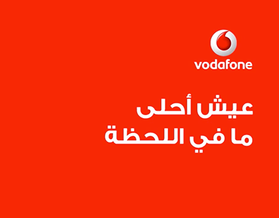 Vodafone Call Tone