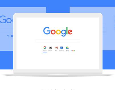 Google Rebrand Flat Logo- Concept Project
