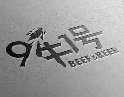 Beer & Beef Branding Design