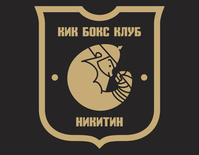 Nikitin Kickboxing Club logo rebranding