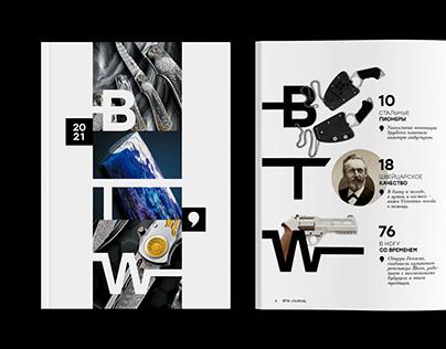 Pilot Issue. BTW Journal