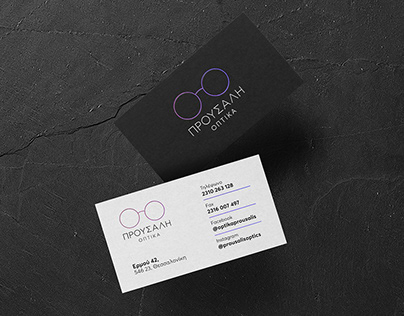 Prousalis Optics Identity