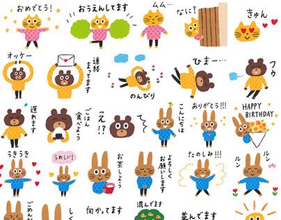 Line stamp 2