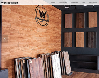 WANTED WOOD