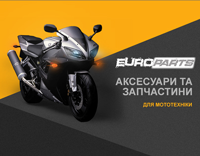 Europarts ecommerce website