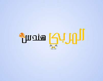 تصميم غلاف قناة يوتيوب 4