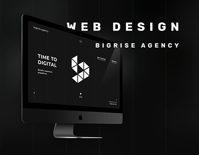 Website of our agency