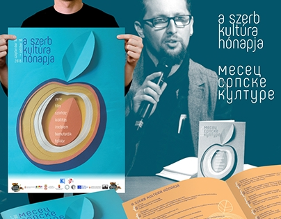Month of Serbian Culture in Hungary 2016