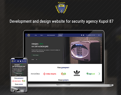 Web site for security agency