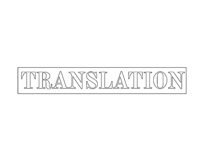 """Translation"""