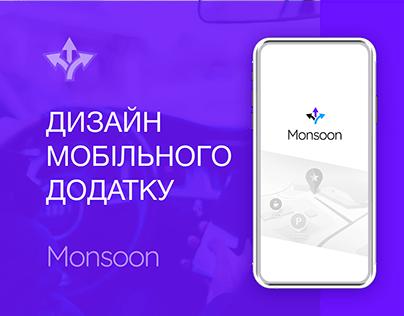 Дизайн мобільний додатку. Навігаційна платформа Monsoon