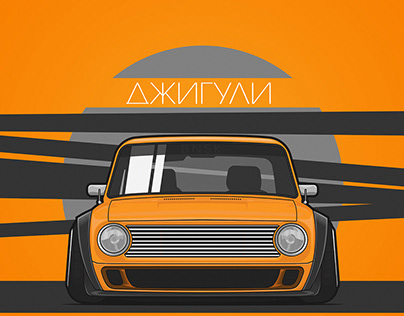 VAZ 2101. Russian classic car