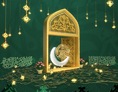 Ramadan Package For ImamAli TV