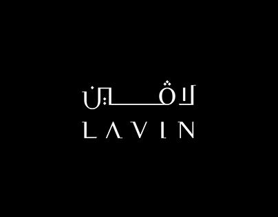 lavin jewelry | Branding