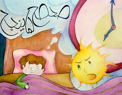 "children book"" sahsah"""