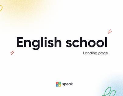 ENGLISH SCHOOL landing page