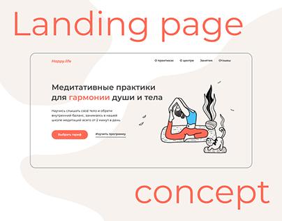 Landing page for meditation center
