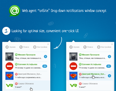 Agent mail.ru. Browser notification concept