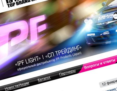 IPF-Light