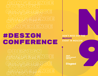 Design Conference | UX/UI