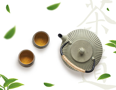 Tea shop e-commerce concept