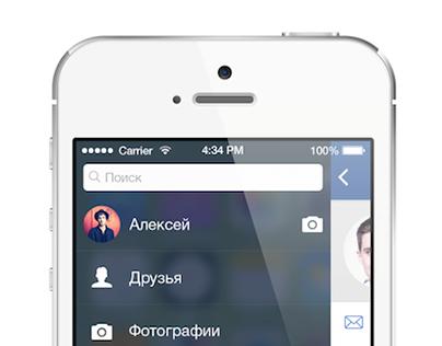 VK app iOS 7