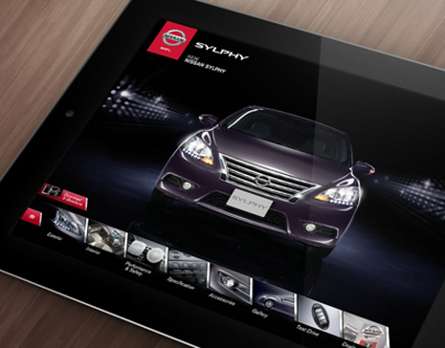 Nissan Sylphy App
