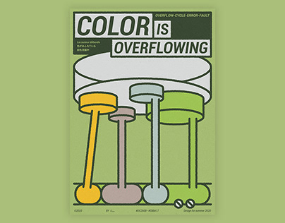 颜色泄漏中 / color is overflow / Graphics & poster design