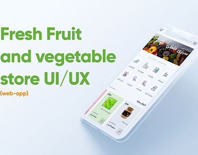 Fresh Fruit and vegetable store product design