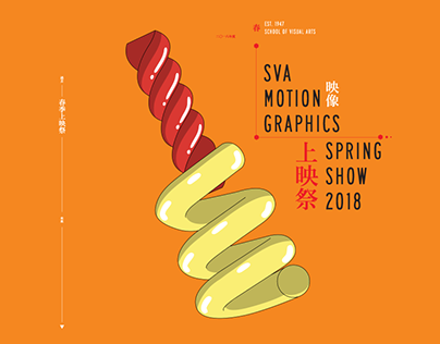 SVA MOTION GRAPHICS SPRING SHOW 2018 OPENING TITLE