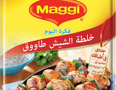 Maggi Egypt packaging