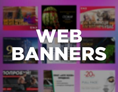 Рекламные креативы / web-banners ads