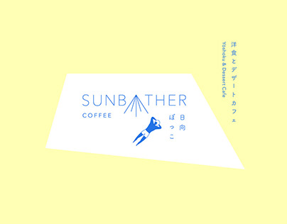 Sunbather Coffee