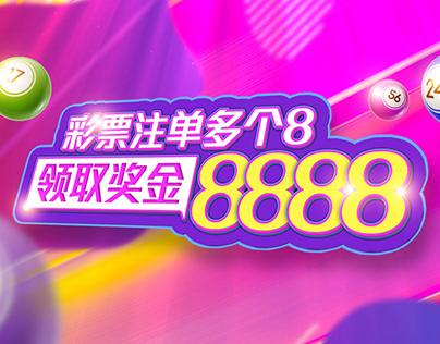 Lotto Banner Design