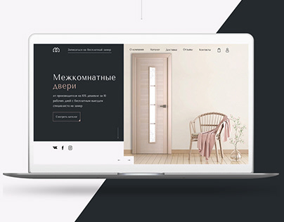 UI/UX design for online-shop