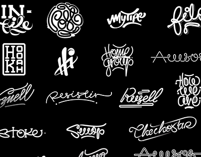 Hand Lettering 2017