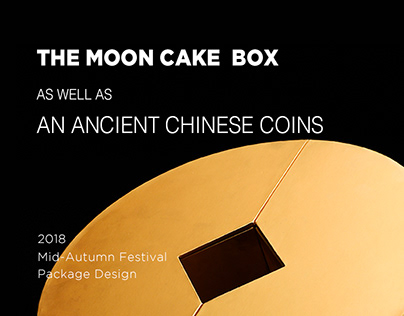 2018中秋礼盒The Mooncake Box Packaging