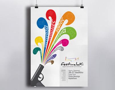 """""""Cretan Little Festival"""" poster"""