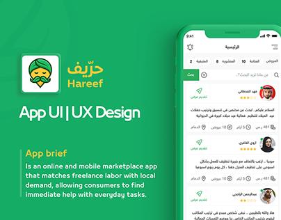 Hareef UI UX App Design