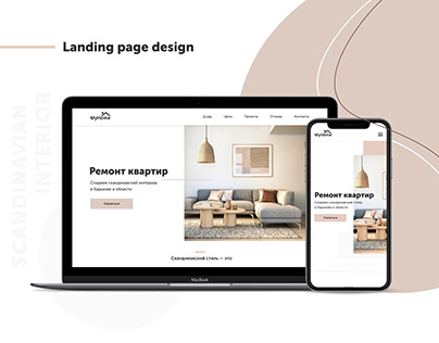 Landing page for a construction company