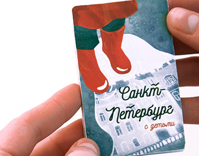 Map of Saint-Petersburg for travellers with kids