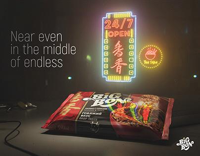 """Print """"Sign"""" for BigBon noodles"""